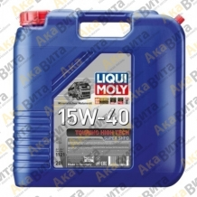 ОЛИВА МОТОРНА THT Super SHPD 15W-40 20Л Liqui Moly Touring High Tech Super SHPD 1121
