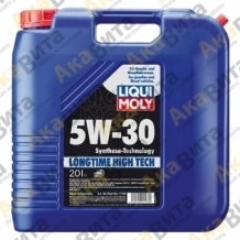 Масло моторное LONGTIME HIGH TECH 5W-30 20Л Liqui Moly 1138